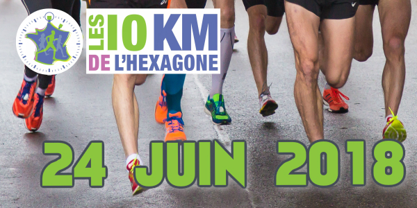 course 10 km de l'Hexagone course wasquehal running